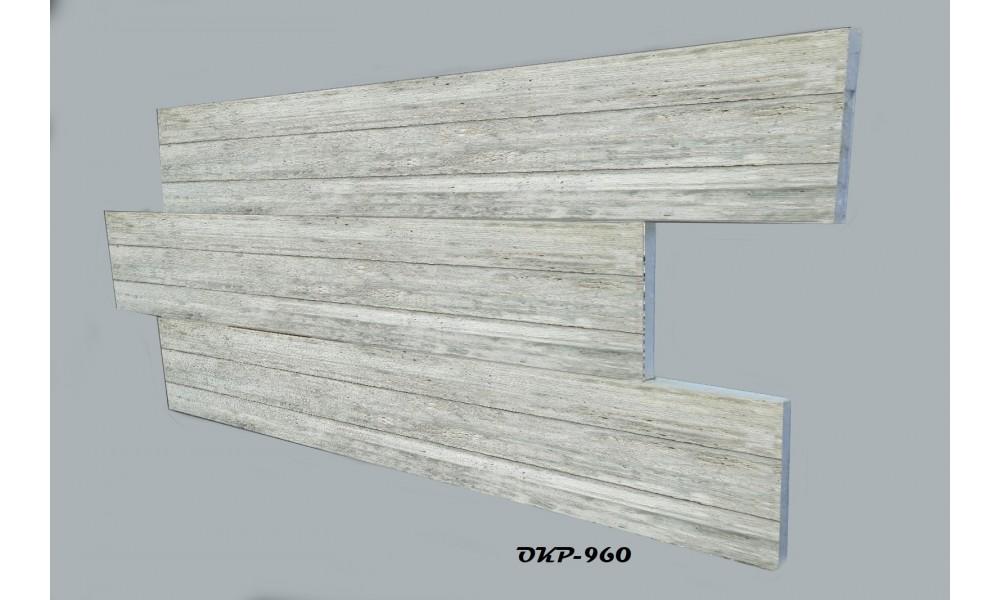 BETON GÖRÜNÜMLÜ STRAFOR PANEL 16 cm SLİM 960