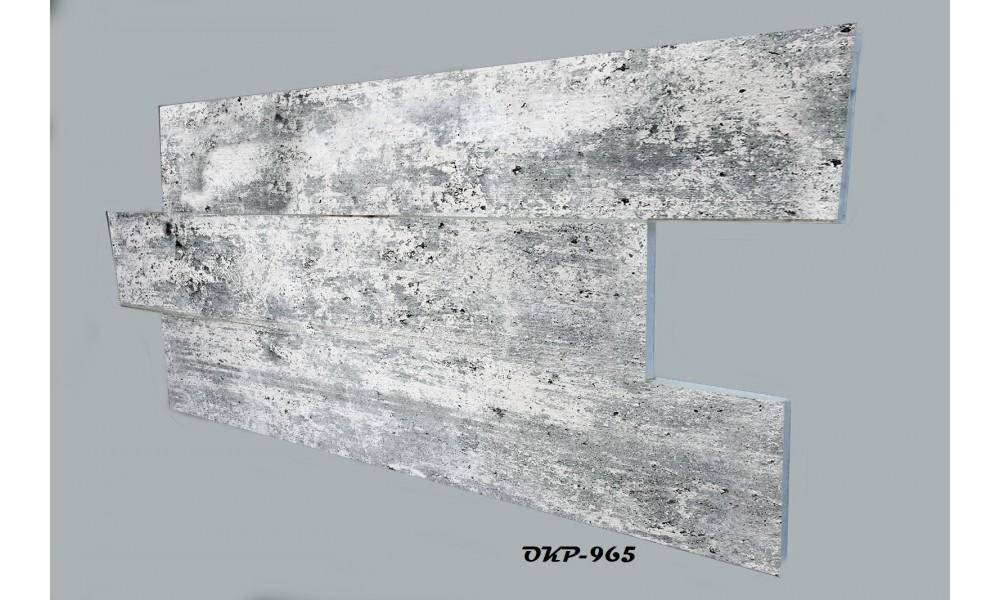 BETON SIVA GÖRÜNÜMLÜ STRAFOR PANEL 16 cm SLİM 965